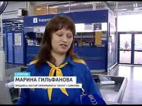 131031 Вести Саратов открытие нового магазина