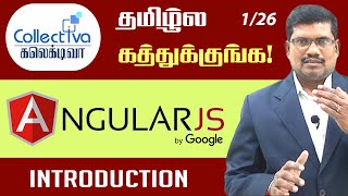 #1 Introduction to Angular JS || AngularJS Foundation in Tamil