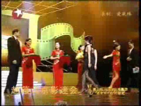 The 8th Shanghai International Film Festival Awards Ceremony