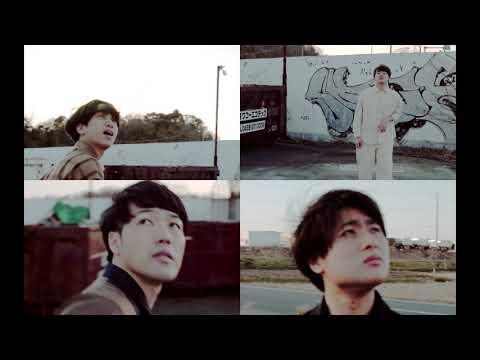マカロニえんぴつ「ボーイズ・ミーツ・ワールド」MV