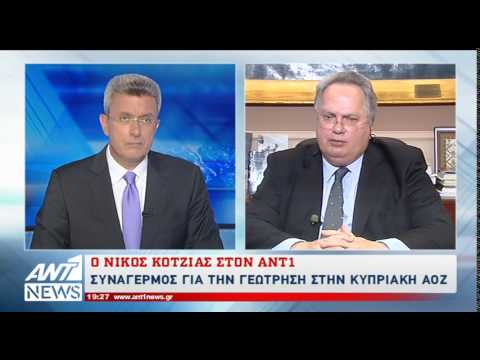 Greek FM discuss about Cyprus, Turkey and FYROM