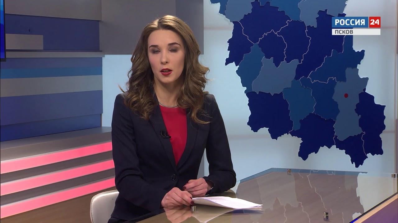 только мастерски фото ведущих псковских новостей узнать, где