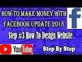 Step #3 how to design website easy 2018, How to make money with facebook step by step update 2018
