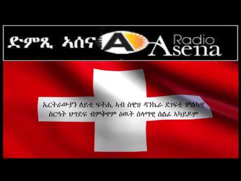 Voice of Assenna: Successful Demonstration by Eritrean Justice Seeks in Swiss