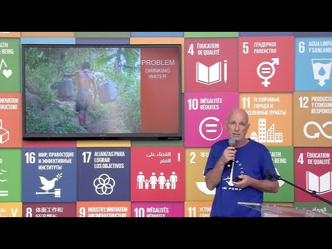 Alternative Indigenous Development Foundation Inc (AIDFI) full presentation - Solutions Summit 2017
