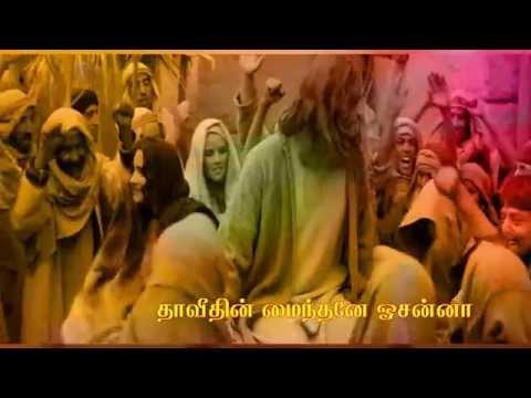 Osanna Osanna - Tamil Christian Song - Sungby Rev.Mj