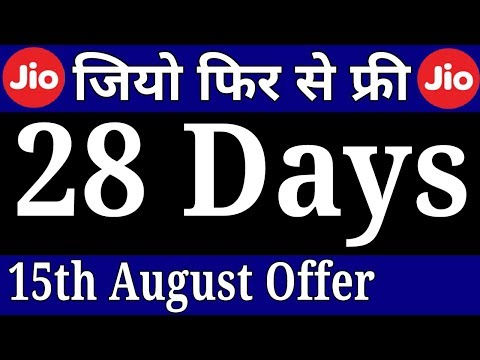Reliance Jio Again FREE For 28 Days | FREE Jio Voucher for Multi Recharger | Jio DDD in HINDI