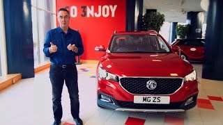 2018 MG ZS Walkaround