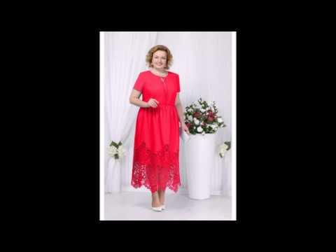 Костюмы и платья красного цвета (белорусский трикотаж) полным