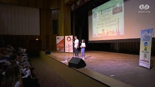 «Відкривай Україну» - фестиваль інновацій у Хмельницькому