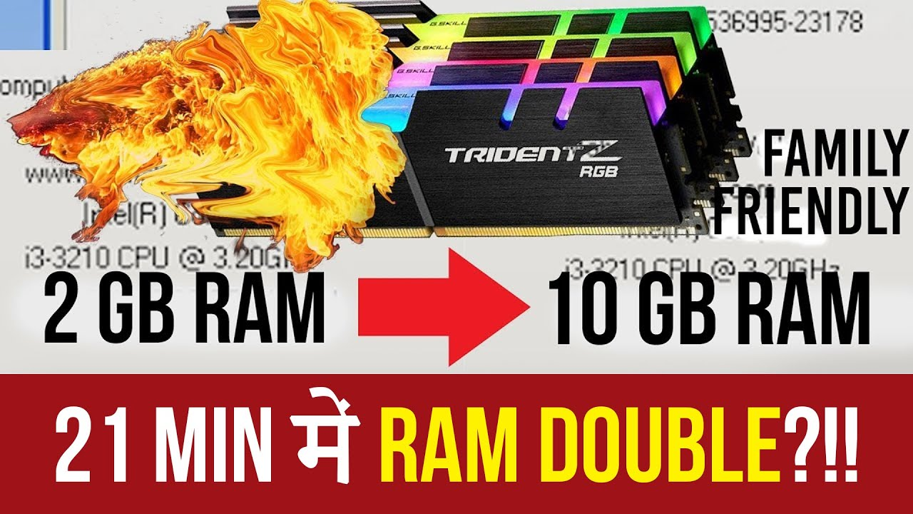how to download more ram for free 100works