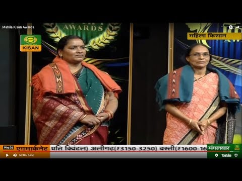 Mahila Kisan Awards - Episode 7