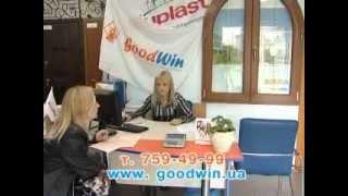 Пластиковые окна GoodWin(Компания GoodWin® (Гудвин) является лидером на рынке пластиковых окон и дверей в Харькове и Харьковской област..., 2012-04-24T11:33:08.000Z)
