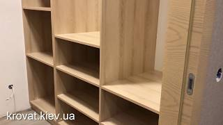 видео Большая гардеробная комната: плюсы и минусы