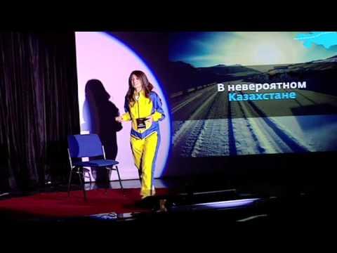 Як здійснити подорож навколо світу без бюджету | Анна Морозова | TEDxYouth@Kyiv