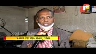 Rayagada OSRTC Office Is More A Storehouse Than Officials' Workplace