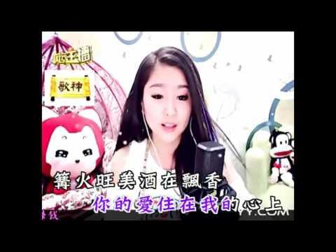 菲兒 火火的姑娘 - YouTube