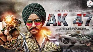 AK 47 Song : Jeet Singh (Official Video) New Punjabi Song 2020   New Hindi Songs 2020   Music Studio