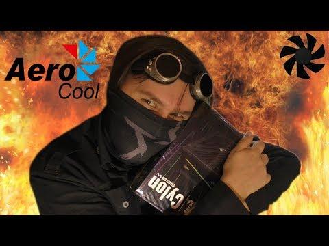 Зажигательный блок питания Aerocool Cylon 500W