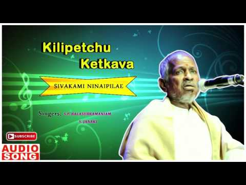 Sivakami Ninaipilae Song | Kilipetchu Ketkava Tamil Movie Song | Mammootty | Kanaka | Ilayaraja