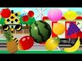 変な音のするフルーツ踏切アニメ | Learn names of Fruits for Kids