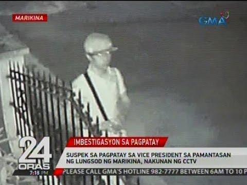 Suspek sa pagpatay sa vice president ng Pamantasan ng Lungsod ng Marikina, nakunan ng CCTV