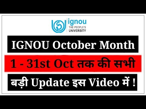 IGNOU October Month All Update In A Single Video | Ignou News And Announcement |