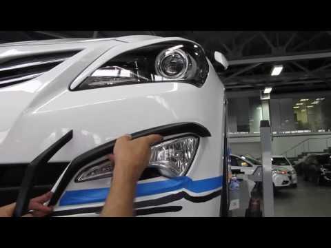 Часть 2 Видео инструкция установки обвеса Hyundai Solaris Zeus Часть 2
