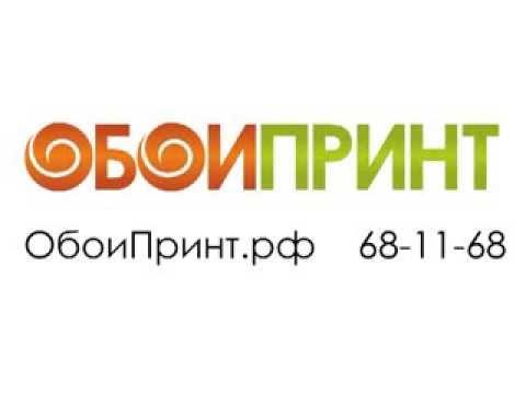 Реклама видеоролик на ТВ фотообои Обои Принт Тверь. Видеосъемка рекламы в Твери.