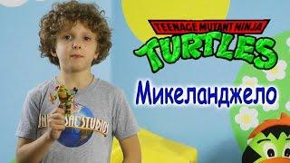 TMNT черепашка-ниндзя Микеланджело: обзор игровой фигурки