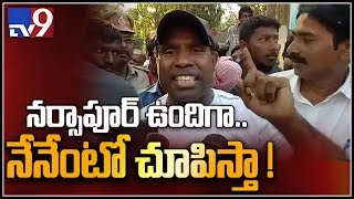 K A Paul pins hopes on MP seat from Narsapur - TV9