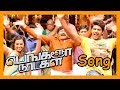 Thodakkam Mangalyam Video Song | Bangalore Naatkal Video Songs | Arya Songs | Sri Divya Songs