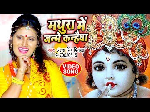 Latest Bhojpuri songs to listen to this Janmashtami