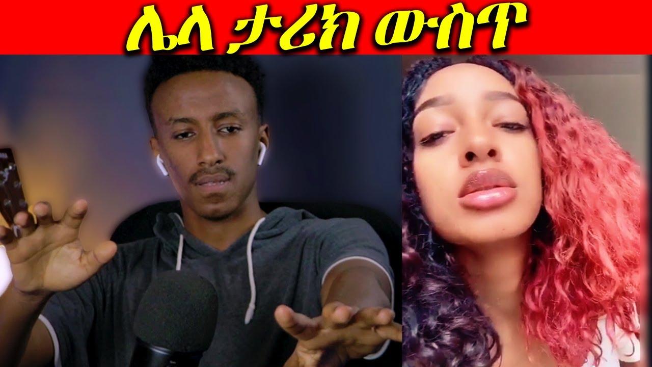 21ኛው ሺ | babi | Ethiopia