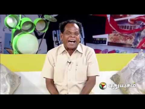 Nice Laugh Tamil Comedian Actor