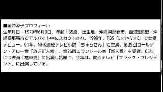 【モデルプレス】俳優の向井理(32)と女優の国仲涼子(35)が12月下旬...