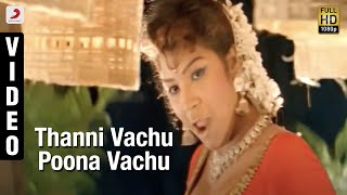 Jaihind - Thanni Vachu Poona Vachu Official Video | Vidyasagar | Arjun