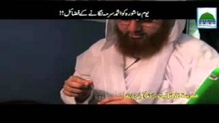 Ismad Surma Kay Fazail   -  Haji Abdul Habib Attari