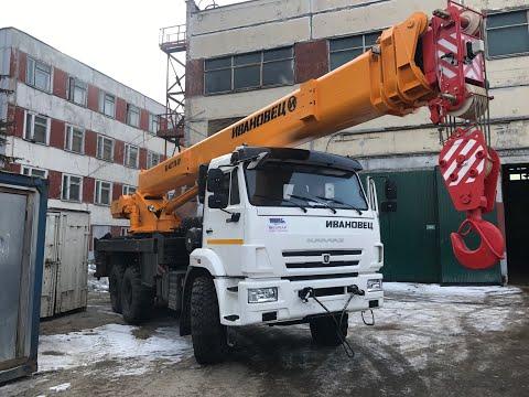 Ивановец КС 45717 обзор автокрана 25т.