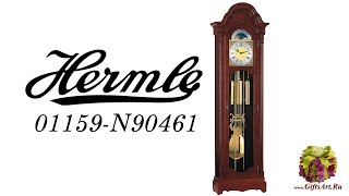 Hermle 01159 N90461 напольные часы 167 тыс. руб купить в GiftsArt.Ru