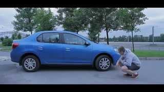 Тест-драйв Рено Логан 2014 | Test-drive Renault Logan 2014. ///  Твое-Авто
