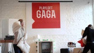 видео Playloft Gaga Малая морская 15