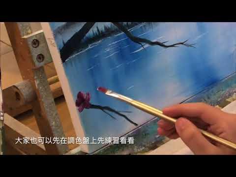painting stage油畫教學 櫻花山景
