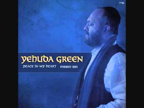Yehuda Green Peace In My Heart Sampler