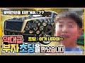 [TJ노래방] 여자하나남자둘 - 오승근 / TJ Karaoke - YouTube