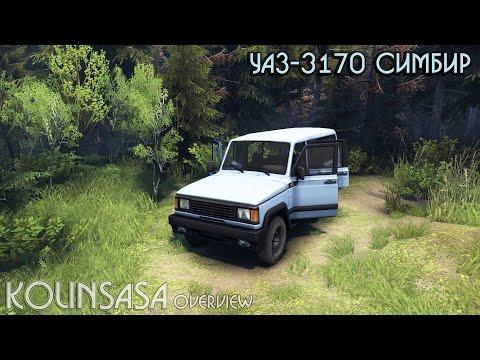 UAZ-3170 Simbir