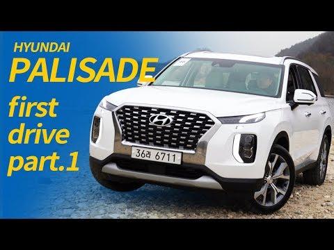 2020 Palisade debuts   Hyundai Forums