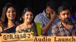 Naadodigal 2 Audio Launch | Sasikumar, Anjali, Athulya, Barani, P.Samuthirakani, Nadodigal2PressMeet