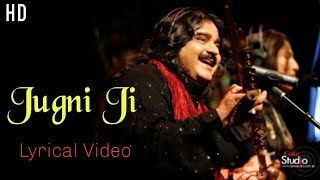 Jugni ji | Chambe di booti | Arif Lohar | Song's Lyrics Official |