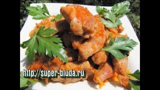 Гуляш из свинины с подливкой видео рецепт.  Pork Goulash